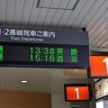 写真: 男鹿線キハ40乗車の旅 02