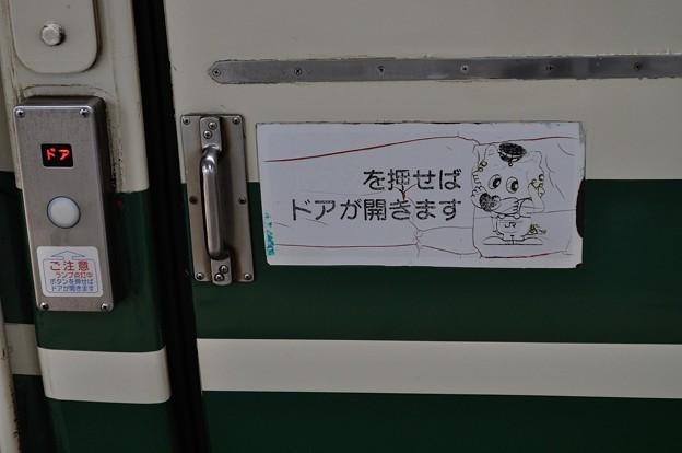 男鹿線キハ40乗車の旅 05