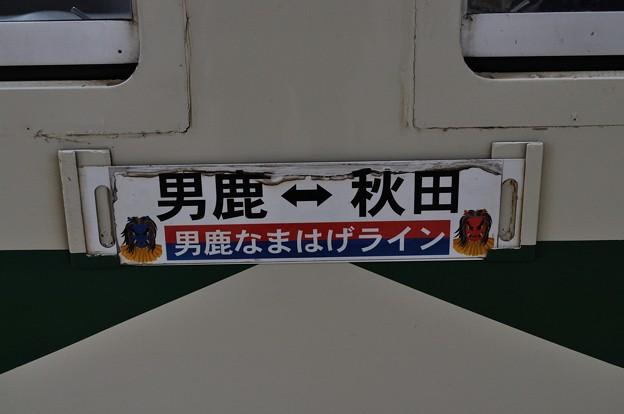 男鹿線キハ40乗車の旅 06