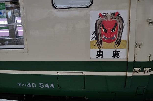 男鹿線キハ40乗車の旅 07