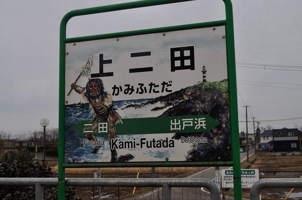 男鹿線キハ40乗車の旅 09
