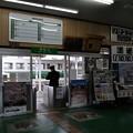 男鹿駅現駅舎紹介 03