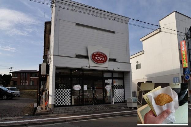 男鹿駅まち散策 17.jpg-2