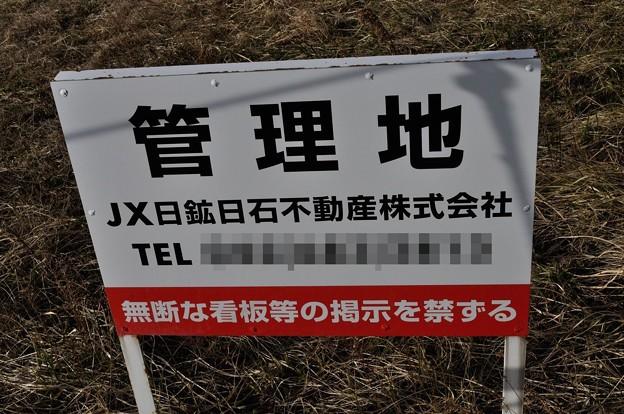 男鹿駅まち散策 19