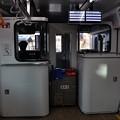 男鹿線EV-E801系乗車の旅 24