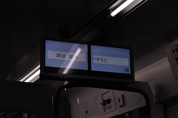 男鹿線EV-E801系乗車の旅 29