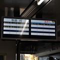 写真: 男鹿線EV-E801系乗車の旅 25