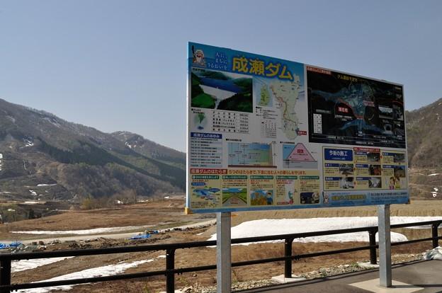 東成瀬村 国道342号 2018-04-29_1