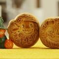Photos: Happy Halloween~♪