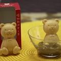 写真: 美味しい「熊出没注意」~♪