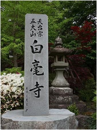 2018071602