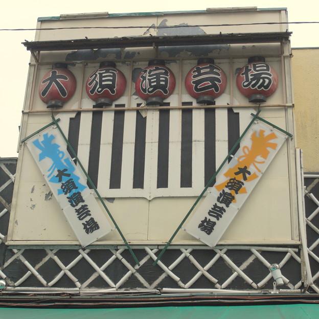 写真: 大須演芸場(18日)11 上のほう