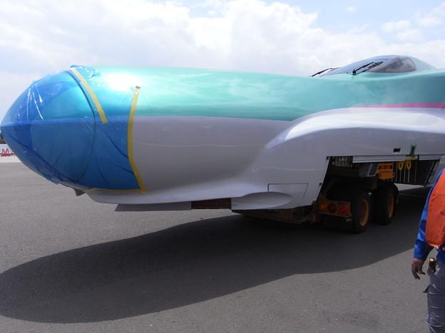 R1013026