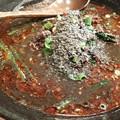 Photos: 黒い坦々麺