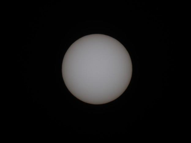 Photos: 今日の太陽 3/18