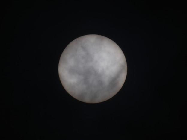 Photos: 今日の太陽 10/15