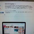 写真: mac os 10.11.6