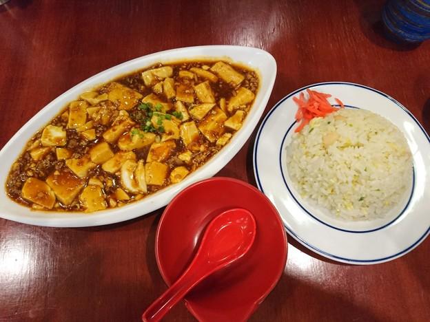 麻婆豆腐 チャーハン
