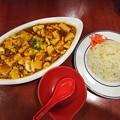 写真: 麻婆豆腐 チャーハン