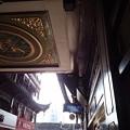 南翔饅頭店の前