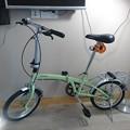 写真: GIANTの折り畳み自転車