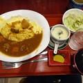 写真: オムライスカレー定食
