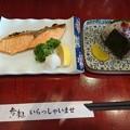 写真: 鮭と紫蘇おにぎり