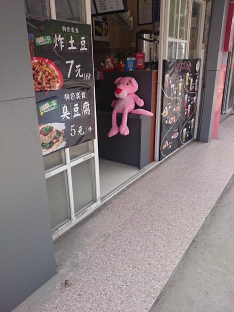 臭い豆腐のお店