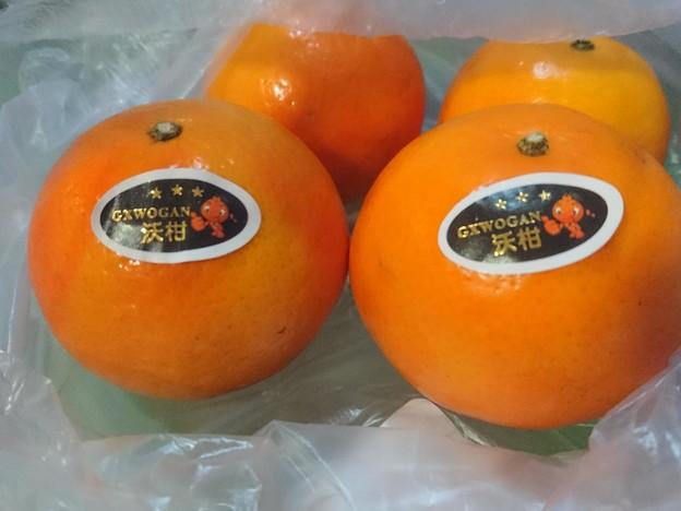3☆オレンジ