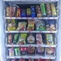 Photos: マンションの自販機