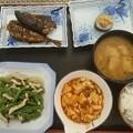 Photos: さんまの味噌煮
