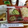 Photos: 3食お弁当