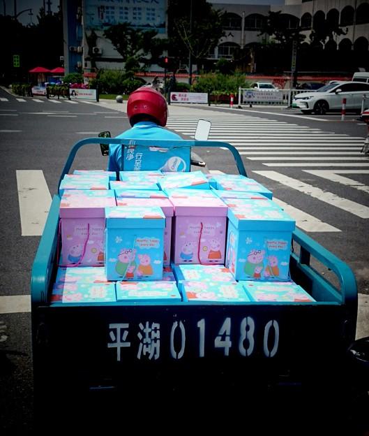 HAPPY BOX運び