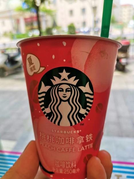 PEACH CAFE LATTE