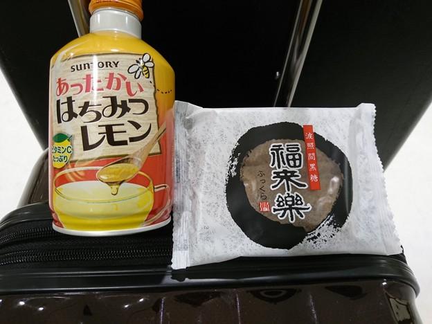 蜂蜜レモン ふっくら