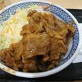 Photos: 牛カルビ丼