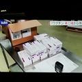 アンドロイドTV