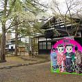 写真: 角館武家屋敷-01388