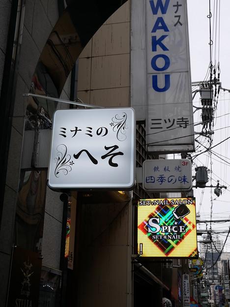 Photos: P1940042