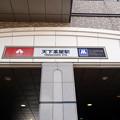 Photos: P2010493