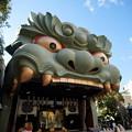 写真: 難波八阪神社