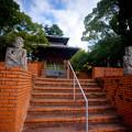 秋 緑地公園散歩 鶴見緑地国際庭園 ネパール王国