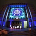Photos: 大阪 OSAKA 光のルネサンス2020 中之島公園