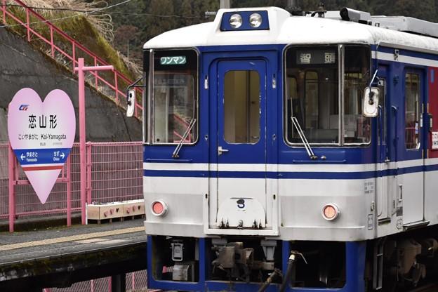 恋山形駅にて