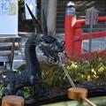 Photos: 天河神社
