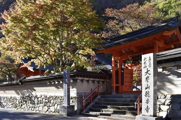 大峯山 龍泉寺