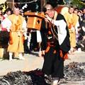 Photos: 火渡り