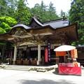 Photos: 宝登山神社