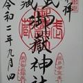 Photos: 武蔵御嶽神社