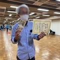 浅草会場フリークラス優勝